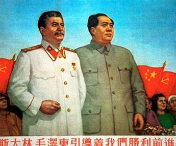 stalin33.jpg
